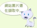 臺南市政府 性別平等/CEDAW宣導影片 pic